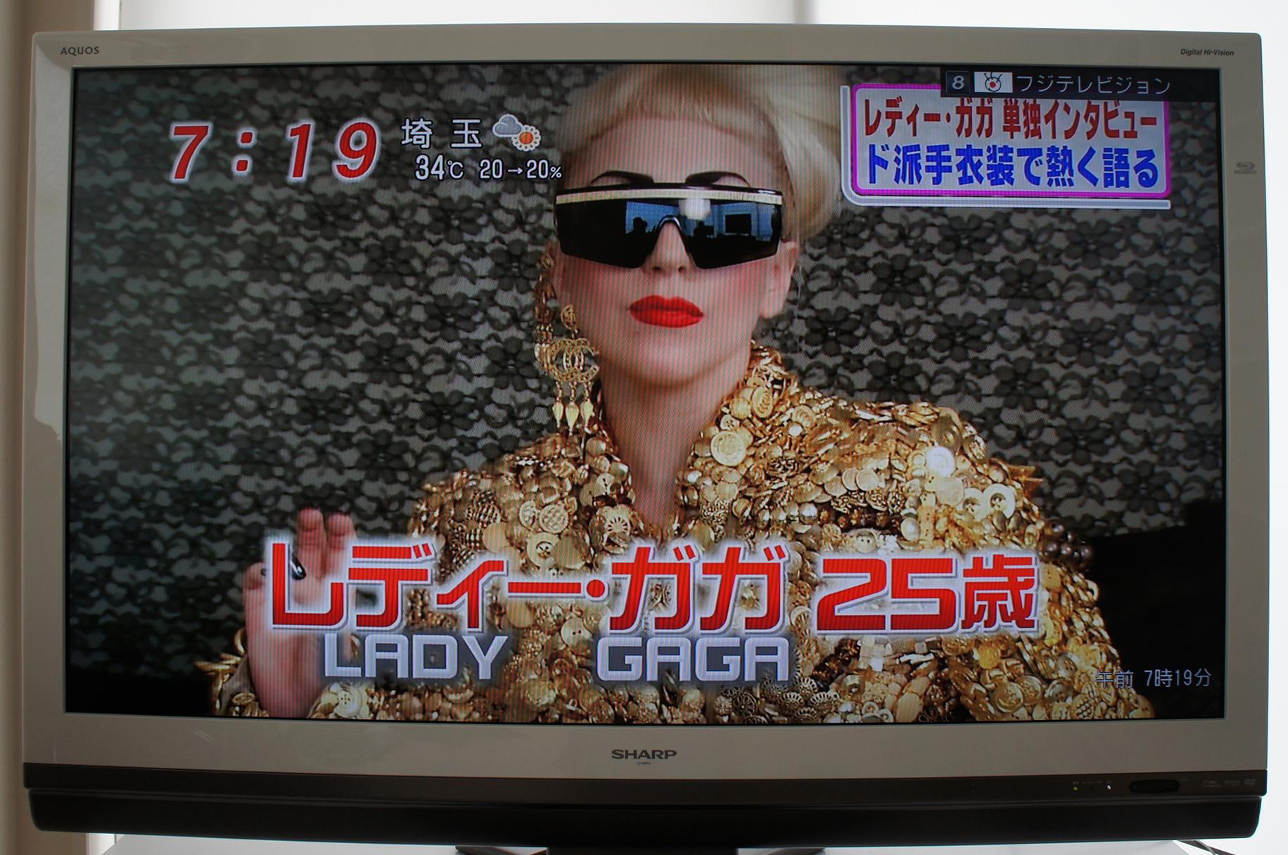 【LADY GAGA × ANREALAGE】