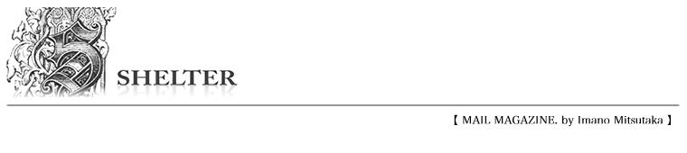 """【注目の""""ヒョウ柄""""は小物で取り入れる。""""MEMENTO編""""】"""