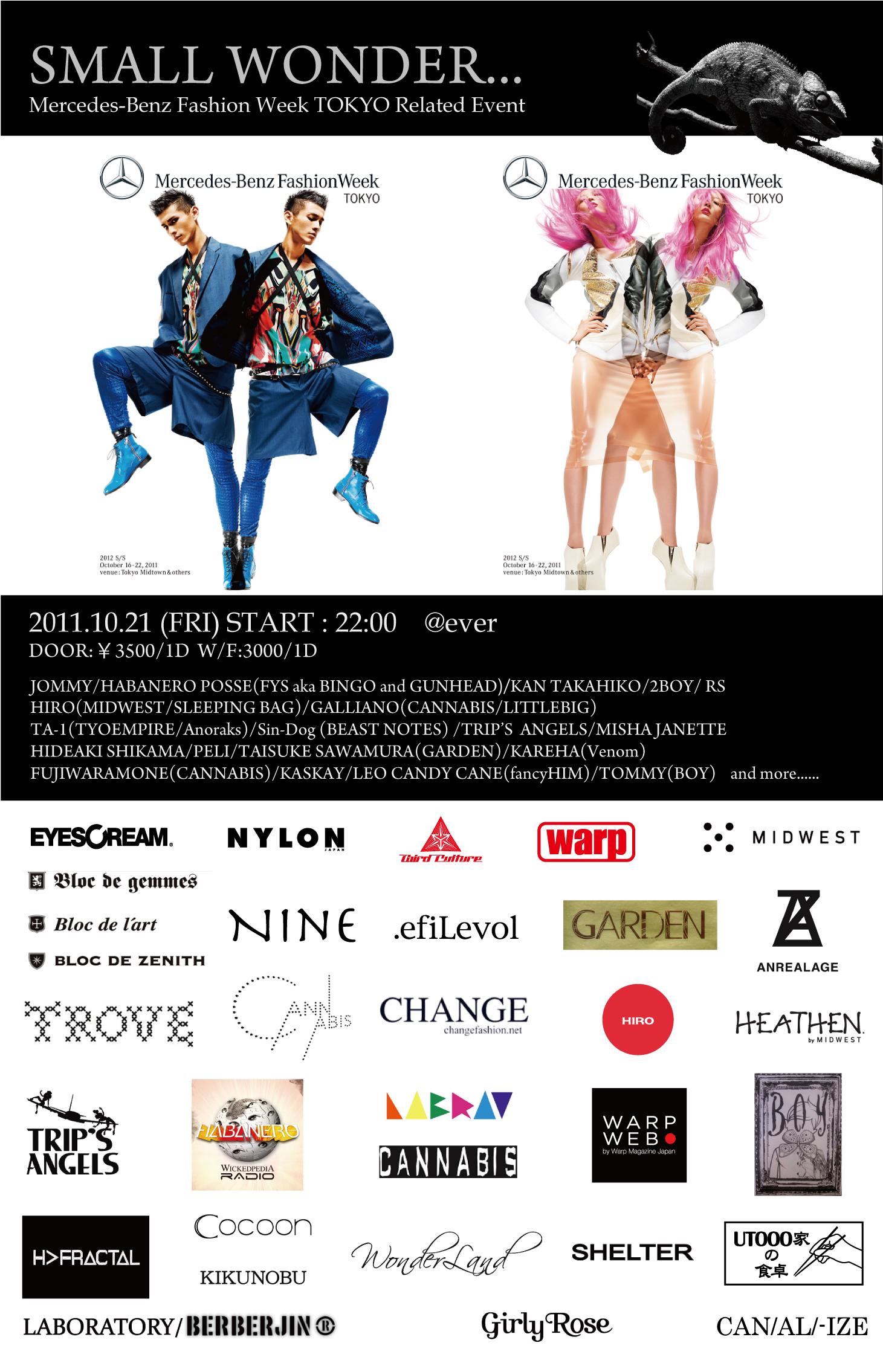 """『SMALL WONDER(スモールワンダー)』が  『Mercedes-Benz Fashion Week TOKYO RELATED Event』  としてファッションウィークの週末10月21日(金)に『青山ever』にて開催が決定!"""