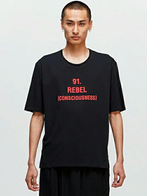 redtext2